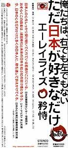 矜持CD2.jpg