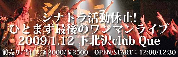 last_live.jpg
