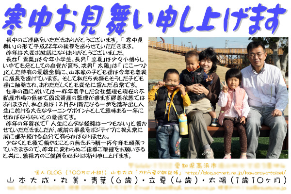 m0101-kantyuu.jpg